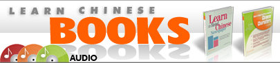 Learn Chinese textbooks by Quick Mandarin Library