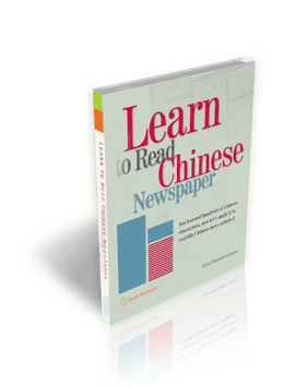 Learn Chinese - Quick Mandarin Library